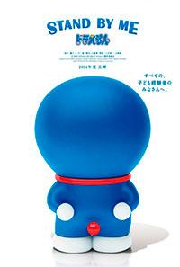 Doraemon, quédate conmigo